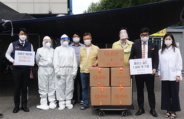 Face shields donation to health centre in South Korea